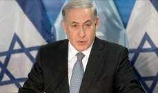 نتانياهو يزور تشاد الأحد المقبل