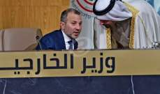 مصادر للشرق الأوسط: كلام باسيل عن عودة سوريا لا يعبر عن موقف الحكومة اللبنانية