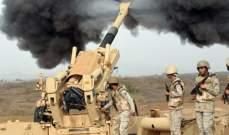 القوات السعودية قتلت نحو 25 عنصرا من أنصار الله حاولوا مهاجمة قرى بجازان