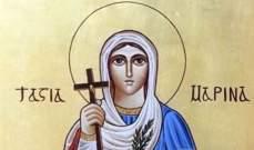 تعديل موعد وصول جثمان القديسة اللبنانية مارينا من 14 إلى 17 تموز