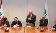 توقيع اتفاقية تعاون بين الجامعة اللبنانية الاميركية ومصلحة الليطاني