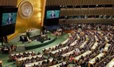 الجمعية العامة للأمم المتحدة تعتمد قرارا بشأن مكافحة الإرهاب وأعمال العنف