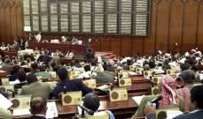 مجلس النواب اليمني في حضرموت يقر انعقاده بشكل دائم