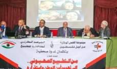 سلطات المغرب تحقق في تدريبات عسكرية مشبوهة لمعهد أمني إسرائيلي