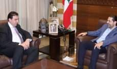 الحريري التقى البعريني وعرض معه الاوضاع العامة