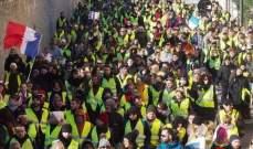 """84 ألفا من """"السترات الصفراء"""" تظاهروا في كل أنحاء فرنسا السبت"""