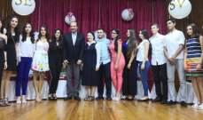 """عقيص رعى حفل تكريم المتفوقين من طلاب مدرسة """"راهبات سيدة الرسل"""" في قب الياس"""