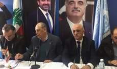 """منسقية """"المستقبل"""" في البقاع الغربي: نرفض الإبتزاز السياسي الذي يقوده حزب الله"""
