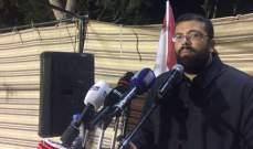احمد الحريري: رفيق الحريري خسارة لكل اللبنانيين
