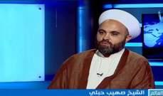 الشيخ حبلي: تحرير فلسطين لن يكون مجرد حلم، بل أصبح واقعاً ملموساً