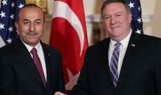 مصدر بخارجية تركيا لرويترز: جاويش أوغلو ناقش مع بومبيو الانسحاب الأميركي من سوريا