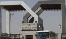 السيسي:إستمرار فتح معبر رفح طيلة رمضان لتخفيف الأعباء عن الأشقاء بغزة