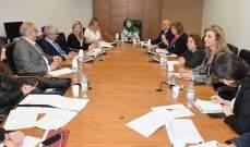 لجنة المرأة والطفل التقت وفدا من صندوق النقد الدولي