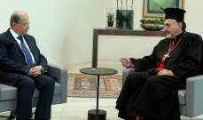 الرئيس عون التقى البطريرك يونان وعرض معه لتمثيل الطائفة بالمواقع الإدارية