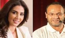 المجلس التأديبي في قوى الأمن يطرد المقدم سوزان الحاج من السلك العسكري