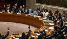 النشرة: مجلس الأمن اقر تثبيت عديد اليونفيل بلبنان بمعارضة أميركية