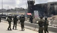 الميادين: أنباء عن عملية دهس جديدة قرب مفرق جبع شمال شرق القدس