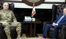 قائد الجيش بحث مع القاضي صوان في شؤون قضائية والتقى الصراف بزيارة وداعية
