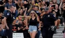 احتجاجات بمحيط المحكمة العليا الأميركية بعد التصويت لصالح كافانو