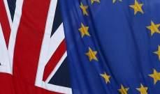 التايمز: بريطانيا والاتحاد الأوروبي يتوصلان لاتفاق على الخدمات المالية