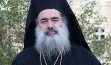 """المطران حنا: """"المسيحيون الصهاينة"""" هم دكاكين مسخّرة بخدمة المشروع الصهيوني"""