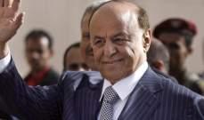 هادي: لتخصيص موازنة طارئة لمواجهة تداعيات سيول اجتاحت العاصمة عدن