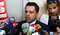 """أمين عام """"نداء تونس"""": التعديل الوزاري انقلاب على الدستور"""