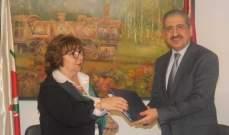 توقيع اتفاقية تعاون بين الجامعة اللبنانية والجامعة الروسية للصداقة