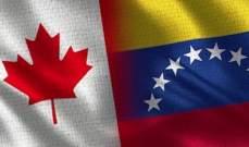 سلطات فنزويلا أغلقت قنصلياتها في فانكوفر وتورونتو ومونتريال بكندا