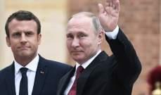 بوتين وماكرون ناقشا سبل الاسراع بتشكيل الدستور في سوريا
