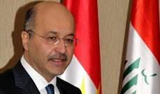 سبوتنيك: الرئيس العراقي سيصل إلى دمشق خلال أيام في زيارة رسمية