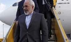ظريف وصل إلى بكين: الحفاظ على الاتفاق النووي يتم عبر الإجراءات العملية