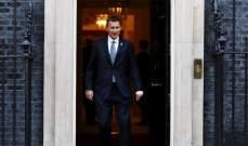 وصول وزير الخارجية البريطاني الى طهران لبحث مستقبل الاتفاق النووي