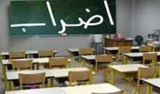 ثانويات عكار التزمت قرار رابطة التعليم الثانوي الرسمي بالاضراب