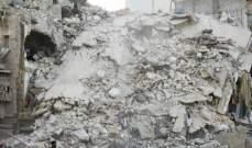 سانا: مقتل 25 مديناً في قصف للتحالف الدولي في ريف الحسكة