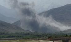"""الدفاع الأفغانية: مقتل 43 إرهابياً في تنظيم"""" داعش"""""""