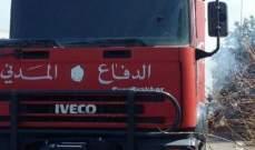 الدفاع المدني: مهمات إنقاذ وإسعاف وإخماد حرائق في مناطق عدة