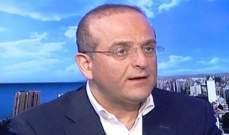 """خوري: عون مصرّ على تشكيل حكومة خلال أسبوع """"وإلا"""" ونرفض إعادة تعويم حكومة تصريف الأعمال"""