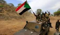 القوات الأمنية في كسلا بالسودان أحبطت عملية تهريب أكثر من 90 عنصرا من إريتريا