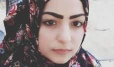 قوى الأمن عممت صورة مفقودة غادرت منزلها الكائن في محلة الميناء ولم تعد