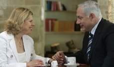 الغارديان: أسرة نتانياهو طلبت السيجار والخمور مجانا من بعض الشركات