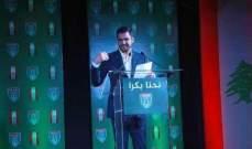 طوني فرنجية: عدم دعوة سوريا إلى القمة الاقتصادية في بيروت خطأ كبير يجب استلحاقه