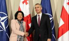 الناتو: جورجيا ستصبح عضوًا في الحلف بالتأكيد