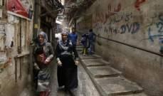 صحيفة ليبراسيون الفرنسية: الانهيار الخدماتي وشيك في بيروت
