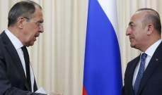 لافروف وجاويش أوغلو أكدا أهمية تطبيق اتفاق التسوية شمال غرب سوريا