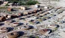 """سانا: العثور على ألغام وعبوات ناسفة من مخلفات """"داعش"""" بمدينة السخنة السورية"""