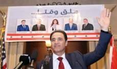 الجالية اللبنانية في ميشيغين اقامت حفلا تكريميا دعما للمرشح علي صبح