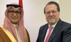 شقير لبخاري: مسيرة التعاون مستمرة مع السعودية