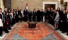 الرئيس عون استقبل وفداً من المعهد الفني الانطوني - الدكوانة