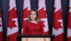 """وزيرة خارجية كندا: دول """"مجموعة ليما"""" تعقد اجتماعا حول فنزويلا في 4 شباط"""